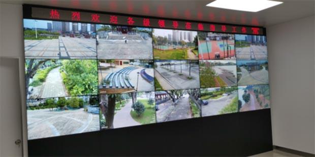 增城区公园视频监控系统正式启用01.jpg